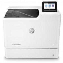 HP HDD MSA 2TB 12G SAS 7.2K SFF (2.5in) 512e Midline 1yr Warr