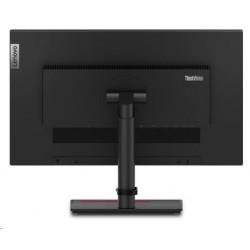 Fortron zdroj SFX FSP200-50GSV-5K, 200W
